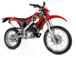 Coloris du modèle Factory Bike Desert RP 50