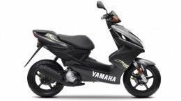 Coloris du modèle Yamaha Aerox R